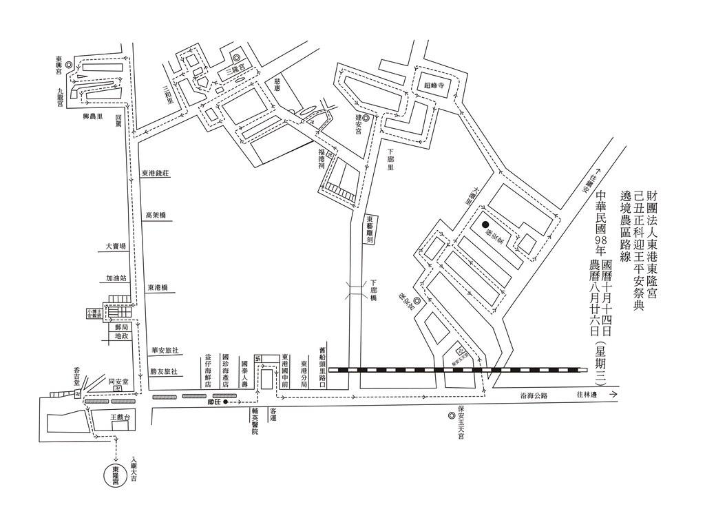 981014東港迎王路線圖