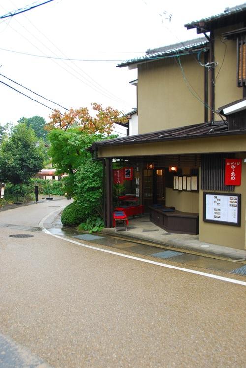京都-0829