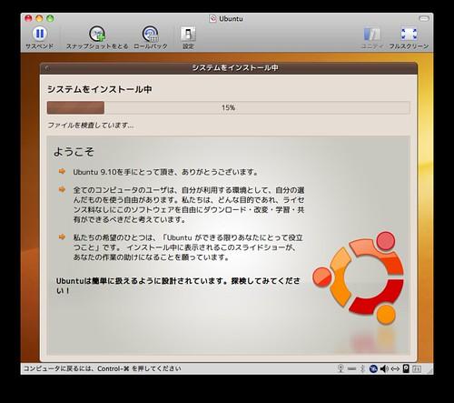 スクリーンショット(2009-10-30 0.42.29)