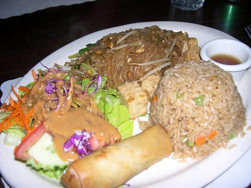 Vaginal special fried rice - SamsonGroves's blog