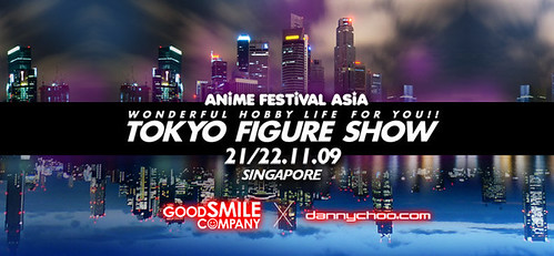 Tokyo Figure Show in シンガポール