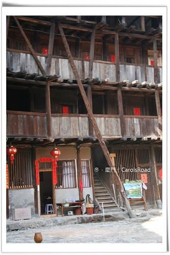20090208_Xiamen_344