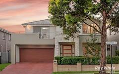 100 Elmstree Road, Stanhope Gardens NSW