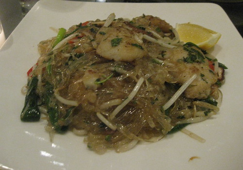 Out the Door - Mekong Catfish cellophane noodles