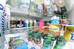 Yogur (Guillem Oliver) Tags: postre cool fridge agua interior cerveza fisheye inside fro fresco dentro frigorfico yogur danone nevera peleng ojodepez mermelada encerrado peleng8mmf35 natillas subjetivo atrapado lcteo canoneos450d visinsubjetiva