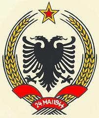 Emblema e ish-republiks popullore t Shqipris (1946-1992). Armoiries de l'ex Rpublique populaire d'Albanie (1946-1992). (Only Tradition) Tags: al albania emblema albanien shqiperi shqiperia albanija albanie armoiries shqip shqipri ppsh emblme shqipria shqipe arnavutluk hcpa albani   gjuha   rpsh  rpssh       albnija
