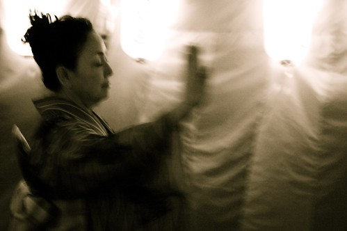 A Lady Dancing During Obon