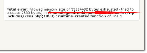WordPress:Fatal error: Allowed memory…