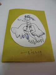 20090924-楊老師卡片外 (2)