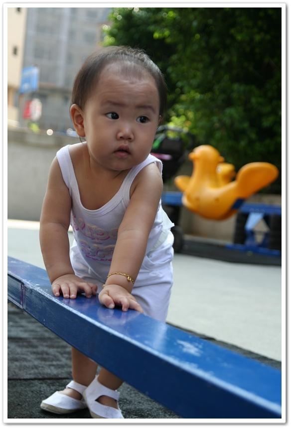 Penny playground