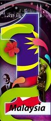 satu malaysia by landrome