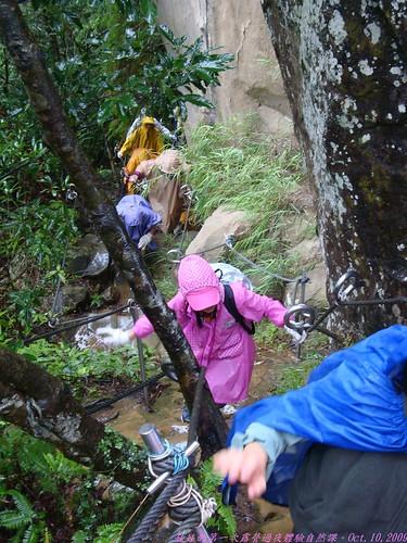 katharine娃娃 拍攝的 12崎嶇山路。