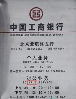 巅峰的英文翻译 - sunup1997 - 小杂货铺