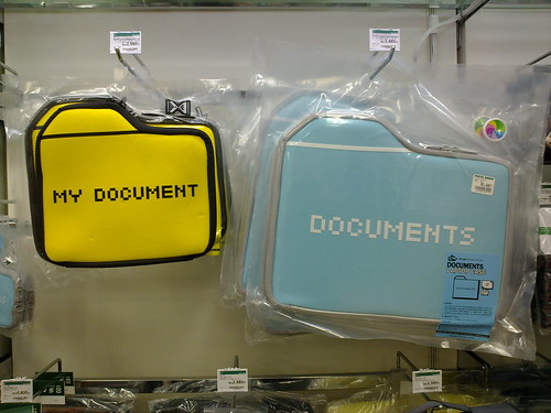 Cool Netbook Sleeves at Tokyu Hands