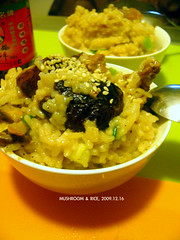 Mushroom Rice 350 (11) Tags: mushroom rice chinesefood sesame clam pork homemade   day350       350365
