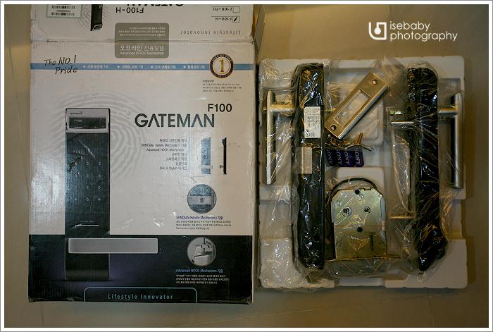 Gateman F100