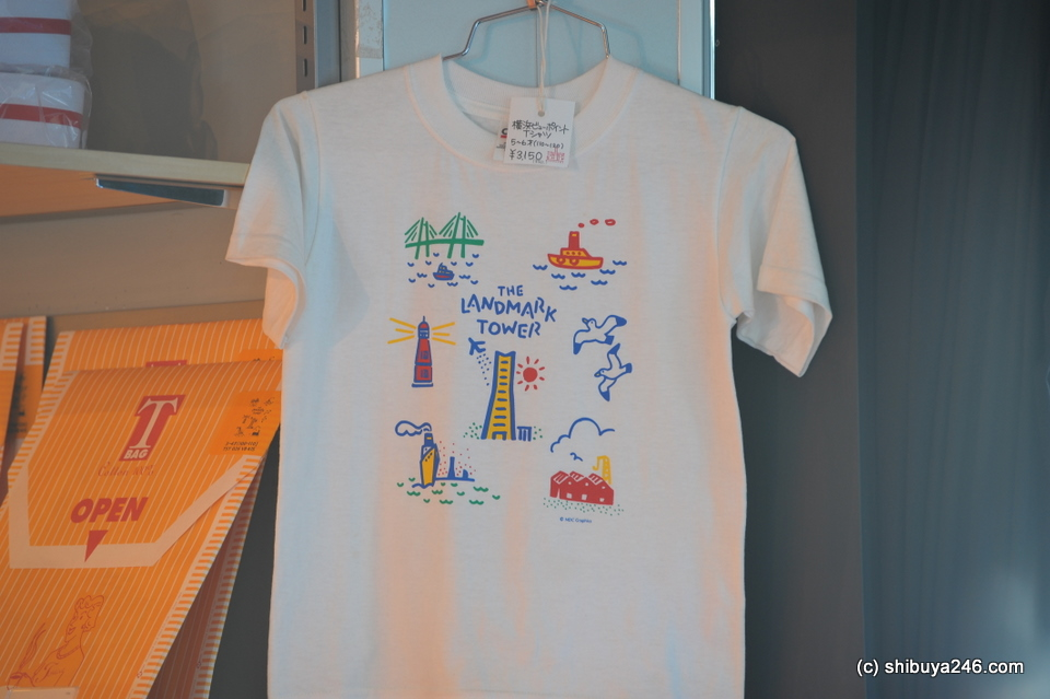 Souvenir t-shirt of Landmark Hotel