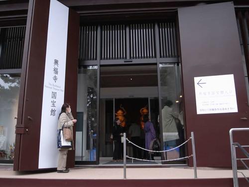興福寺(国宝館)-07