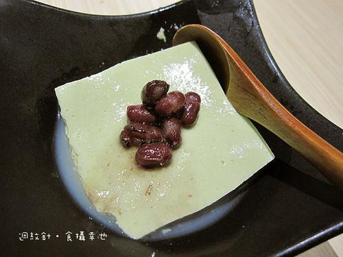 站前地下街名代豬排抹茶豆腐甜點