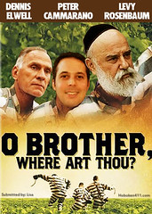 oh-brother-where-art-thou