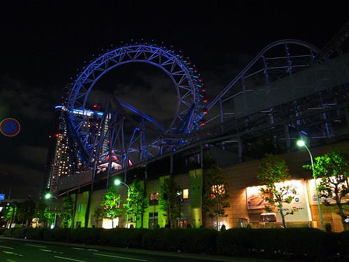 Tokyo Dome Big O