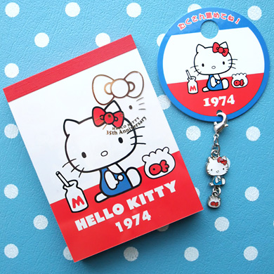 Hello Kitty was born in 1974,