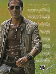 Farzin's page (Mehdi Rostami (Mehd!)) Tags: persian supermodel iranian farzin tavakoli ایرانی مانکن توکلی مدل فرزین