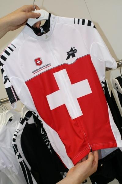 Assos 2010 Suisse Jersey
