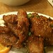 korean style chickcen wings