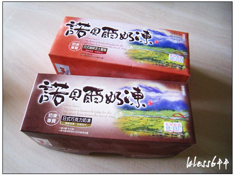 日式巧克力奶凍&日式咖啡芝士鬆糕