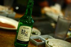 IMG_0353 (soniclude) Tags: bbq charm korean soju soon