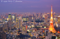 Night Lights (Phijomo) Tags: sunset japan skyline outdoors tokyo nikon cityscape scenic citylights  tokyotower roppongi  bluehour roppongihills  purplesky  d80 nikond80 phijomo philipjmonahan