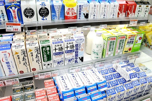 Supermarket Milk, Kyoto