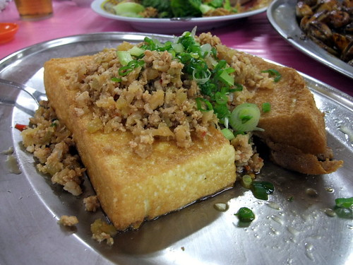 Deep Fried Egg Tofu with Minced Pork