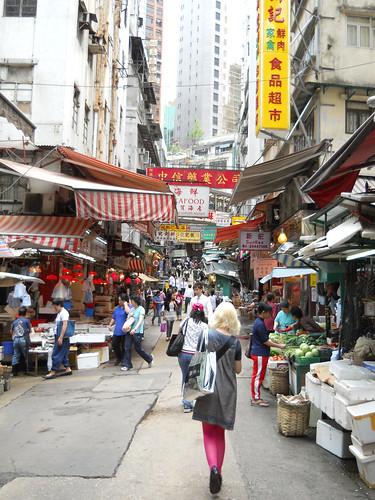 HONG KONG 9880