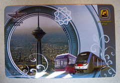 Metro Travel Card (Kombizz) Tags: travel bus train underground tickets iran metro transport card tehran travelcard rapidtransit 9396 islamicrepublicofiran ridership kombizz  tickettehran tehranurbansuburbanrailwayoperationco metrotravelcard