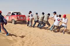 Students Challenge 2011 Maroc