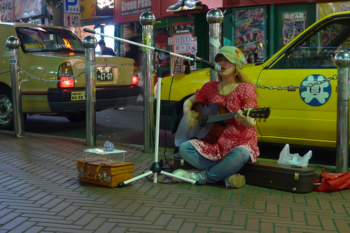 Mutsumi singing