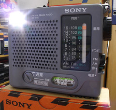 Sony ICF-B50 Emergency Radio / japanisches Notfall-Radio / Katastrophen-Radio (Peter Milecki (Gonzo Press International)) Tags: radio earthquake sony nuclear tsunami disaster emergency catastrophy madeinjapan icfb50