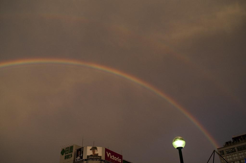 rainbow1251