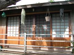 White Shoji Front