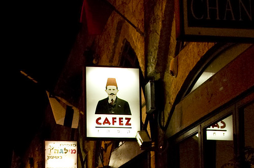Cafez.  I love the name and the sign.