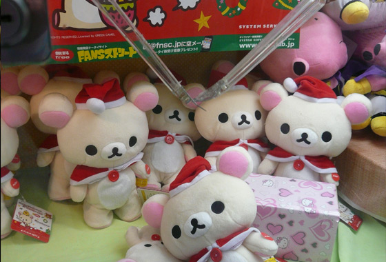 Tried to liberate some Rilakkuma's