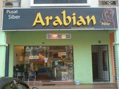 cyber cafe di dataran sunway damansara,selangor - CariGold Forum