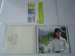 原裝絕版 2008年 2月27日 松下奈緒  CD 原價 1223yen 中古品 3