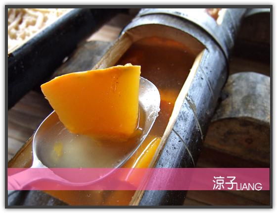 溪頭 豐閣竹筒特餐09