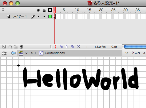 Progression4 - HelloWorld2