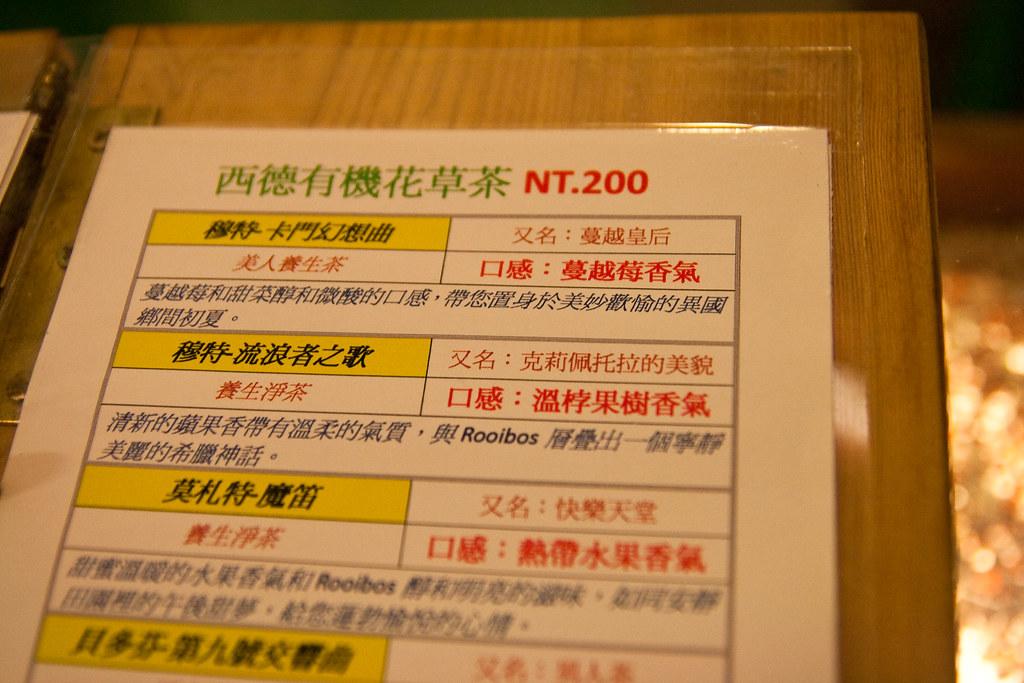 20091010014.jpg