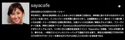 sayacafe