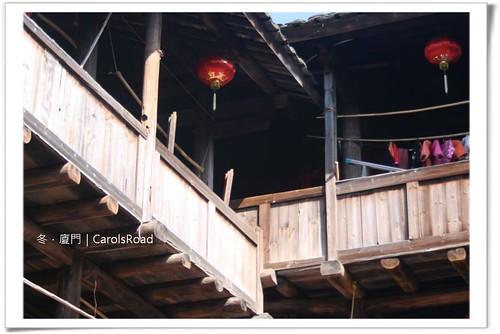 20090208_Xiamen_280